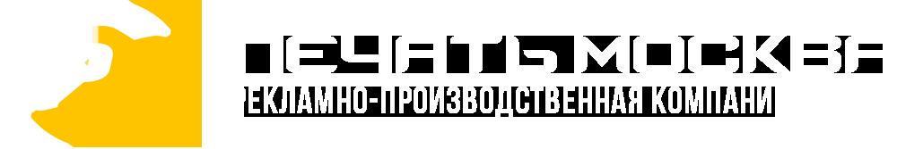 PechatMoskva.ru